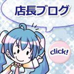 アニメのレンタル落ちDVDが入荷しました~♪