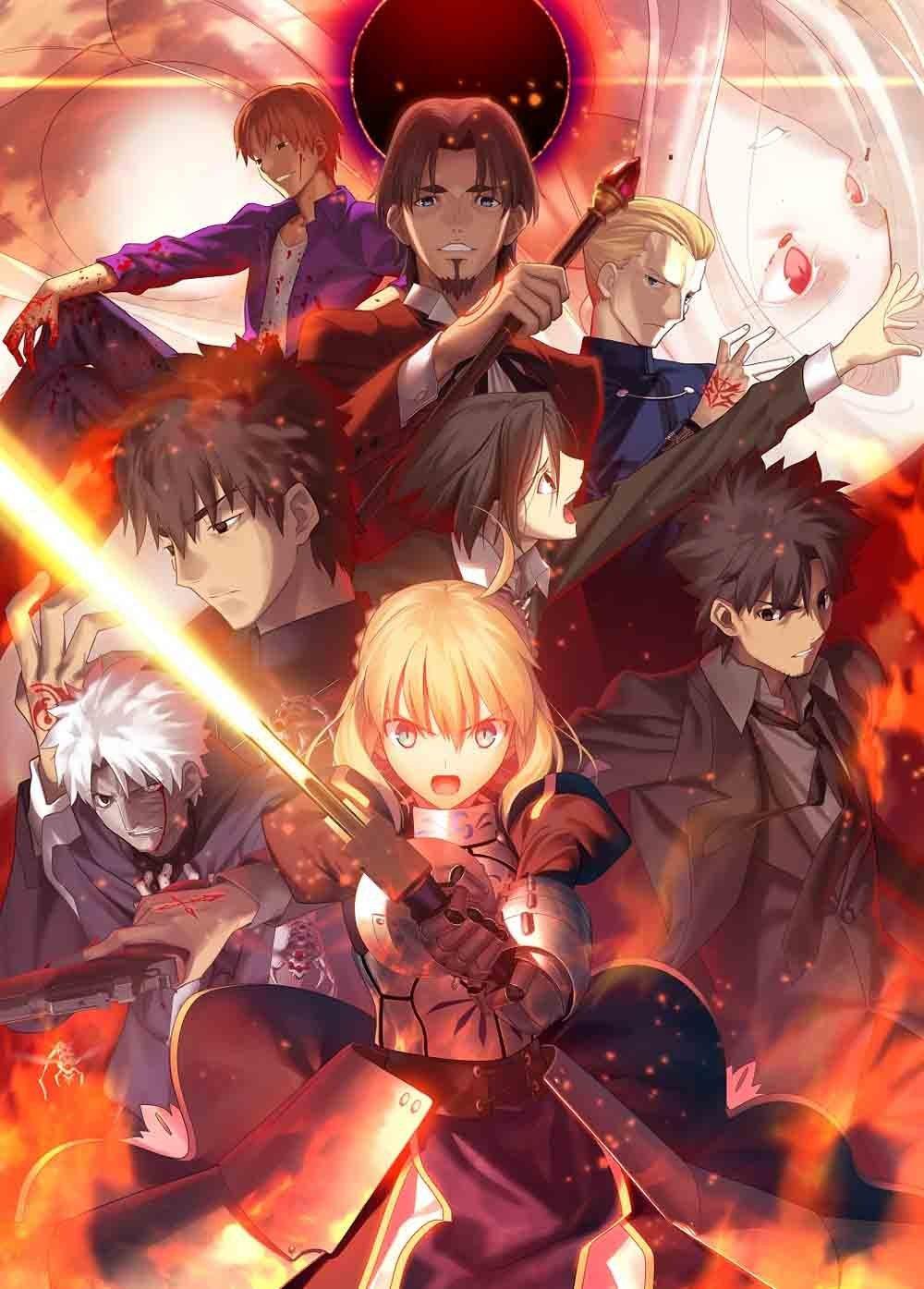 Fate/Zero Blu-ray