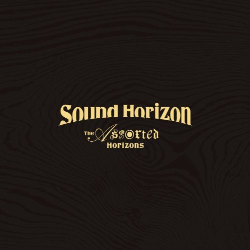Sound Horizon Blu-ray