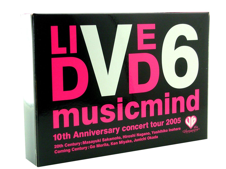 V6 10th Anniversary A
